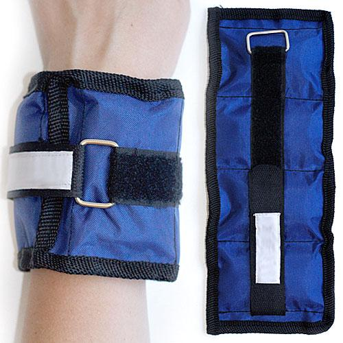 Ankle & wrist weights 500 g with velcro closure